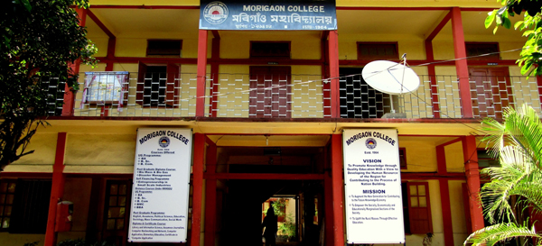 COLLEGE MAIN BUILDING