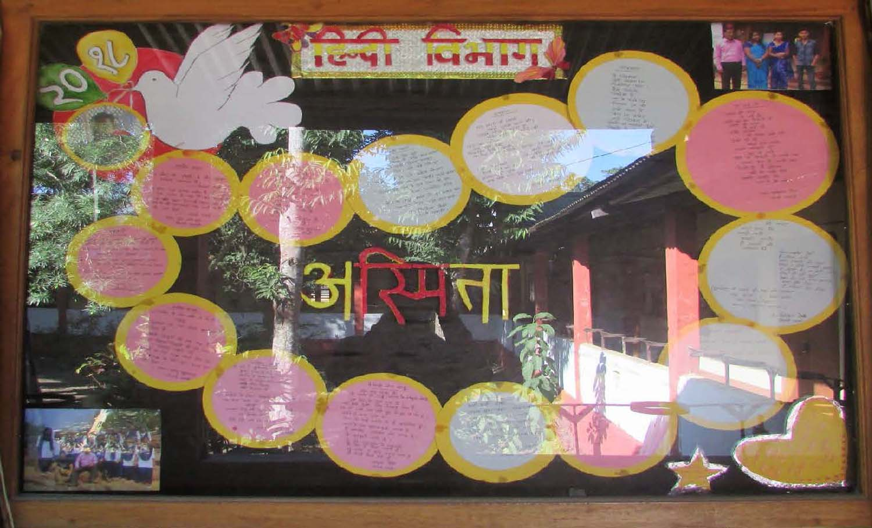 ASHMITA BY DEPT. OF HINDI