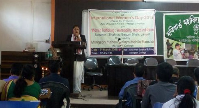 Awareness programme on Women Trafficking Vulnerability Impact and Action