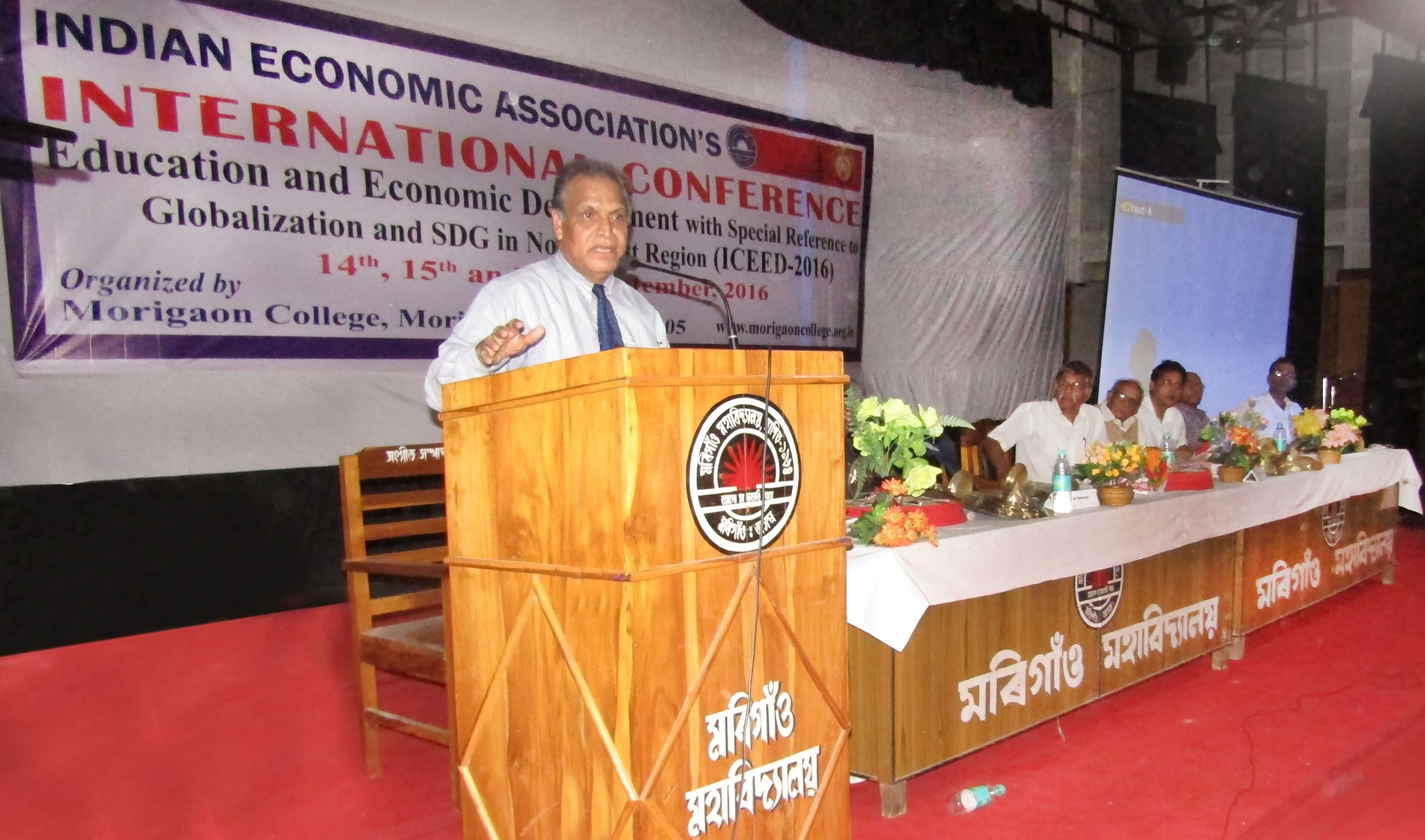 International Seminar on Education and Economic Development with Special Refernce to Globalization and SDG in North-East India