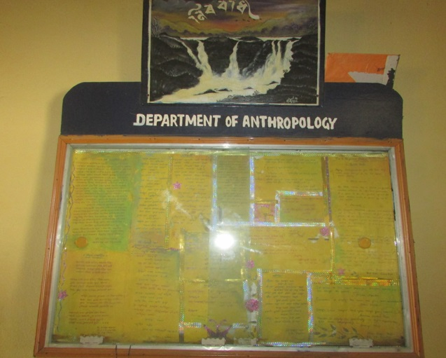 NIROBUDHI BY DEPT. OF ANTHROPOLOGY