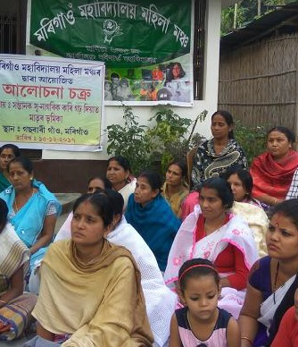 Talk on Role of Mother in Building Ideal Citizen