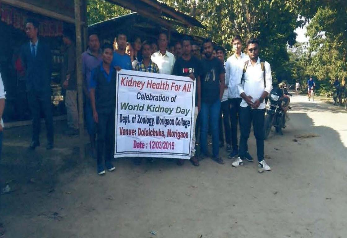WORLD KIDNEY DAY 2015