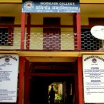 college_main_building
