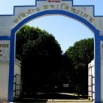 front_gate