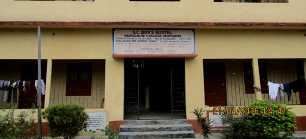 Boys_hostel