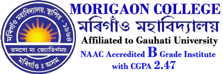 Morigaon_logo